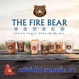 หมีพ่นไฟ สาขา ลาดพร้าว71