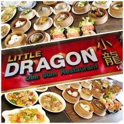 Little Dragon Dim Sum & Restaurant บางรัก
