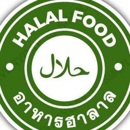 ชายต้น Halal Food