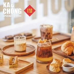 Kaichong Specialty Coffee (ร้านกาแฟไคชง) เยาวราช