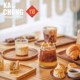 Kaichong Specialty Coffee (ร้านกาแฟไคชง) ปากซอยอารีย์5