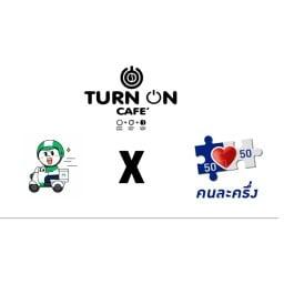 Turn On Cafe'