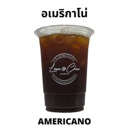 Lean@chan cafe
