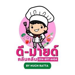 ดี-มายด์ คลีน คลีน By Nuch Ratta คลองเตย