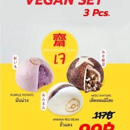 Vegan Set 3 ชิ้น