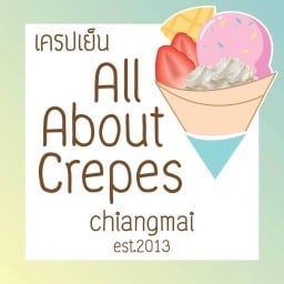 All About Crepes โครงการมาลินพลาซ่า