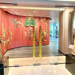 GU-CHERNG RESTAURANT ภัตตาคารอาหารจีน กู่เฉิง โรงแรมกรุงศรีริเวอร์
