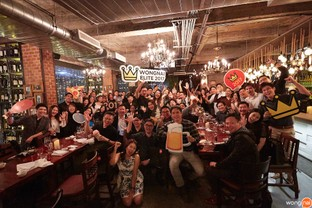 Wongnai ฉลองรับ Elite 2017 กับงาน Elite Party ครั้งที่ 14 : Let's Meat
