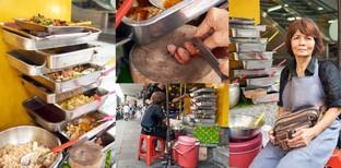 อี๊ดคอนโด ร้านข้าวแกงที่เล็กที่สุดในโลก อยู่ที่ประตูน้ำ
