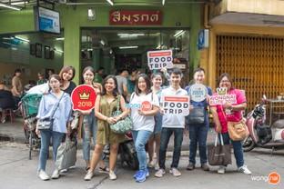 Wongnai User's Food Trip ครั้งแรก! พาไปชิม 4 ร้านเด็ดย่านเยาวราช!!