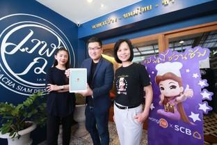 """Wongnai POS x SCB จับมือกันเป็นตัวช่วยที่ดีที่สุดให้ """"ร้านอาหาร"""""""