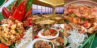 [รีวิว] เสวยซีฟู้ด ร้านอาหารทะเลพัทยา ซีฟู้ดสดไซส์ใหญ่ บรรยากาศติดดาว!