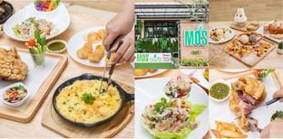 [รีวิว] Mos Cafe คาเฟ่กาญจนบุรี ที่เดียวจบ กินครบทั้งอาหารคาวหวาน