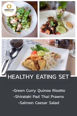 โปรโมชั่น HEALTHY EATING SET ลด 127 บาท เมื่อสั่งเมนู Green Curry Quinoa Risotto with Salmon, Salmon Caesar Salad, Shirataki Noodles Pad Thai with Prawns