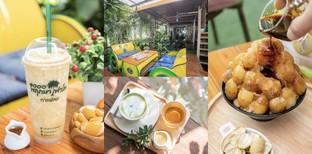 [รีวิว] 1000 พฤกษา สเต๊ก & กาแฟสด ร้านคาเฟ่อินทผาลัม กาญจนบุรี