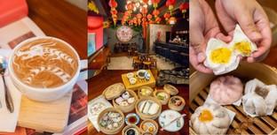 [รีวิว] Red Dragon Coffee & Tea คาเฟ่อุตรดิตถ์ กาแฟเด็ดติ่มซำโดน!