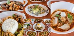 [รีวิว] Premium Food Center ศูนย์อาหารสมุทรสาคร อิ่มครบคุณภาพจัดเต็ม!