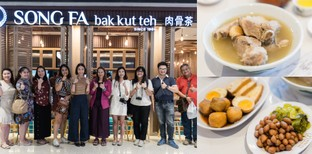 พาชิมบักกุดเต๋เจ้าดัง! จากประเทศสิงคโปร์ที่ร้าน SONG FA Bak Kut Teh