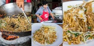 """[รีวิว] ผัดไทยเตาถ่าน สูตรโบราณกว่า 100 ปี """"ล้านผัดไท ท่าแพ เชียงใหม่"""""""