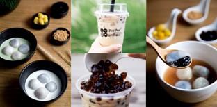 """[รีวิว] """"PorPor' Dessert"""" ร้านบัวลอยเดลิเวอรีโฮมเมด เอาใจคนรักสุขภาพ!"""