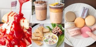 """""""Café de Paris"""" คาเฟ่ขอนแก่น เสิร์ฟความฝรั่งเศสเหมือนอยู่กรุงปารีส"""