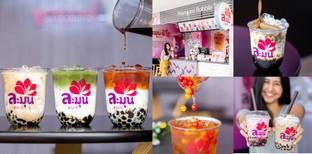 [รีวิว] ละมุนชาบาร์ ร้านชาไข่มุกหาดใหญ่ ละมุนทุกรส สดชื่นทุกแก้ว
