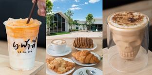 [รีวิว] เวฬาดี ร้านกาแฟอุดรธานี บรรยากาศอบอุ่น หอมกรุ่นทุกช่วงเวลา