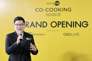 Wongnai เปิดพื้นที่ออฟไลน์ Co - Cooking Space แห่งแรกของไทย!