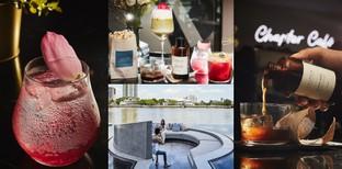 [รีวิว] Chapter Café คาเฟ่เปิดใหม่เจริญนคร วิวสวย เครื่องดื่มไม่จำเจ!