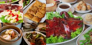 Tapestry Restaurant ห้องอาหารจีนอยุธยา คุณภาพล้นจัดเต็มทุกเมนู
