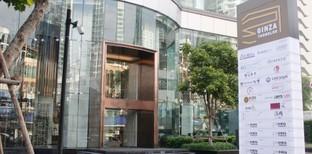 Ginza Lifestyle Community Thonglor ไลฟ์สไตล์เปิดใหม่ใจกลางทองหล่อ