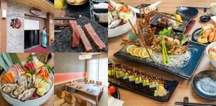 [รีวิว] KAMOME Japanese Premium Izakaya ร้านอาหารญี่ปุ่นสุดหรู ชลบุรี
