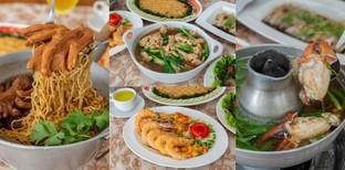 [รีวิว] หงษ์ฟ้าภัตตาคาร ภัตตาคารอาหารจีน-ไทยอุบลราชธานีระดับตำนาน
