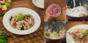 """วิธีทำ """"ลูกชิ้นปลากรายผัดต้มข่า"""" เมนูอาหารไทย ที่ใคร ๆ ก็อยากลอง"""