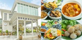 """[รีวิว] """"บ้านหมอมี"""" ร้านอาหารไทยโบราณ ภายใต้บ้านแห่งความทรงจำ 120 ปี!"""