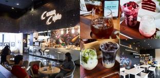 [รีวิว] Cosmo Cafe'to คาเฟ่ชลบุรี บรรยากาศแหวกแนว จิบกาแฟแล้วท่องอวกาศ