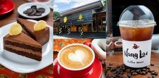 [รีวิว] Nanglae coffee house เชียงราย คาเฟ่ที่ทุกเสิร์ฟคือความพรีเมียม