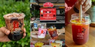 [รีวิว] ร้าน Chamail Taiwan Tea สมุทรสาคร ร้านชาไต้หวัน ที่คุณต้องลอง