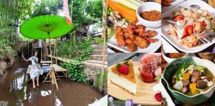 [รีวิว] หลองข้าว ตำม่วน เชียงใหม่ ร้านส้มตำรสแซ่บนัวบรรยากาศดีริมลำธาร