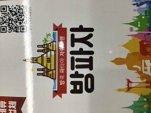 โปรโมชั่น Korea Tour ลด 10 % เมื่อสั่งเมนูในหมวด Coffee, Food, Cakes, Non Coffee