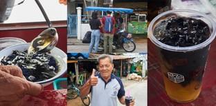 [รีวิว] เฉาก๊วยลุงอุทัยบางแสน ชลบุรี เฉาก๊วยแท้ เปิดมากว่า 30 ปี