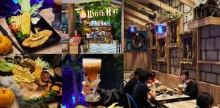 [รีวิว] Witch Hut ร้านอาหารโคราชสไตล์เวทมนต์ ที่สาวกพ่อมดต้องไป!