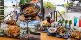 [รีวิว] ครัวริเวอร์ไซด์ ราชบุรี ร้านอาหารบรรยากาศดี ริมแม่น้ำกลอง
