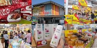 Tops Grand Sale พบกับสินค้าแบรนด์ดังมากมาย ยกขบวนมาเอาใจสายชอป !