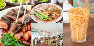 [รีวิว] สี่ฤดูใบไม้ผลิ เชียงราย สัมผัสอาหารจีนเลิศรสในฉบับโรงเตี๊ยมจีน