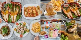 [รีวิว] แม่บ๊วย ร้านอาหารเก่าแก่สุพรรณบุรี ใครไม่เคยกินถือว่าพลาด!