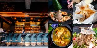 [รีวิว] The Carpenter Bar เชียงใหม่ ร้านอาหารไทยฟิวชั่น บรรยากาศสุดเก๋