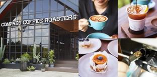 [รีวิว] Compass Coffee Roasters คาเฟ่ ปราจีนบุรี เริ่มด้วยรัก ทำด้วยใจ
