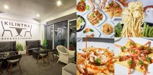 [รีวิว] Kilintra Bar & Restaurant ร้านอาหารไทยฟิวชั่น ชลบุรี