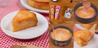 """วิธีทำ """"มาร์เบิลเค้กนมเย็นชาไทย"""" เมนูเบเกอรีสีสันน่ารัก ได้ลองแล้วต้อง"""